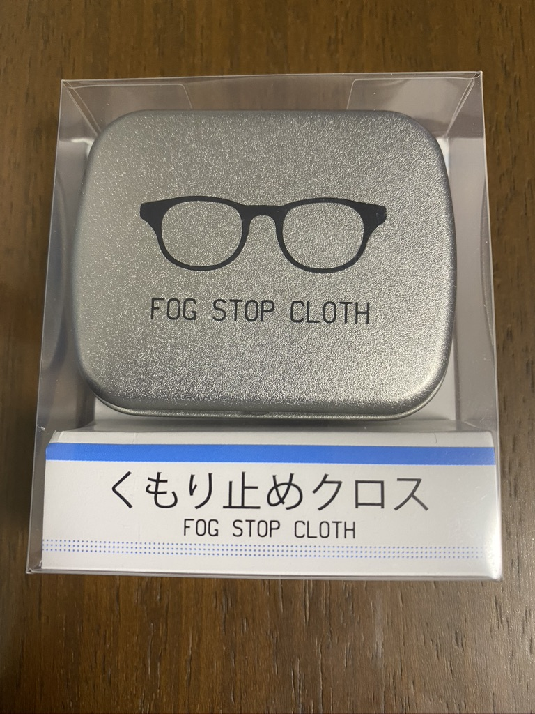 眼鏡曇り止め